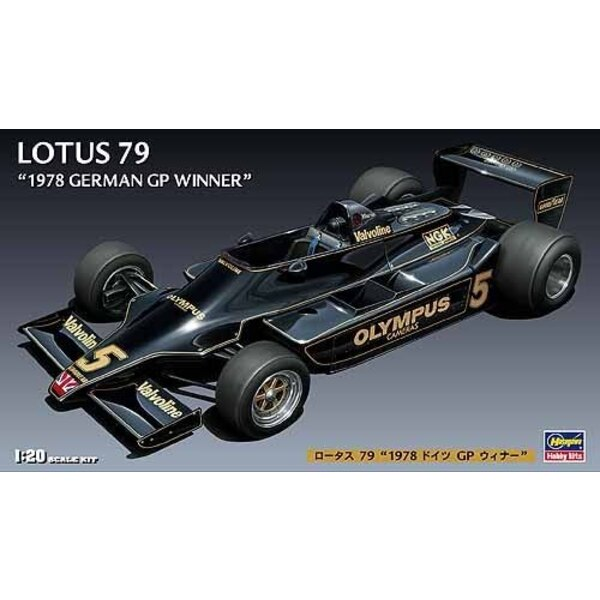 Lotus 79 1978 GP Winner