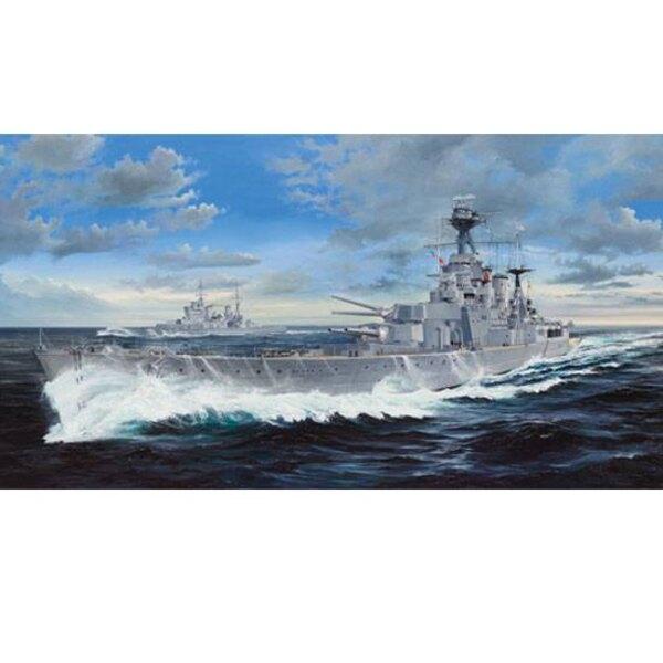 HMS-HAUBE
