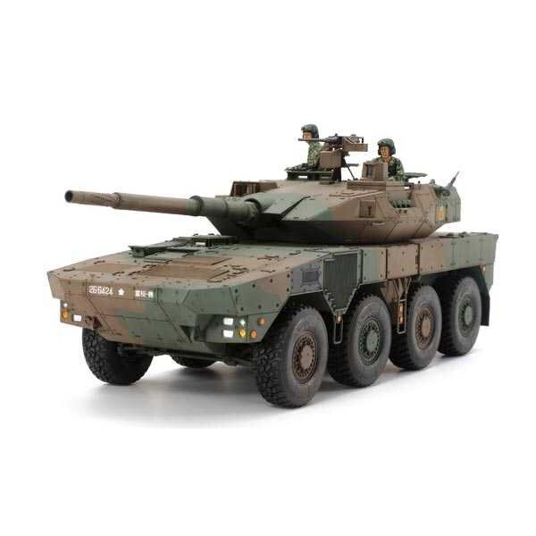 Geben Sie 16 MCV JGSDF ein