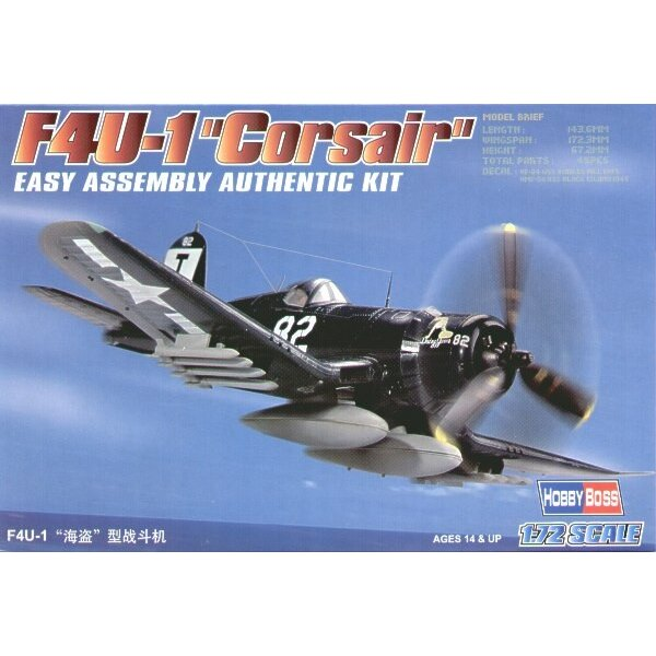 """Vought F4U-1 Corsair """"Easy Build"""" with 1 piece wings and lower fuselage 1 piece fuselage. Other parts as normal. Optional open/c"""