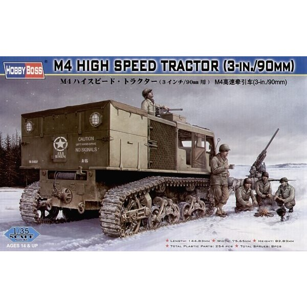 M4 High Speed Tractor