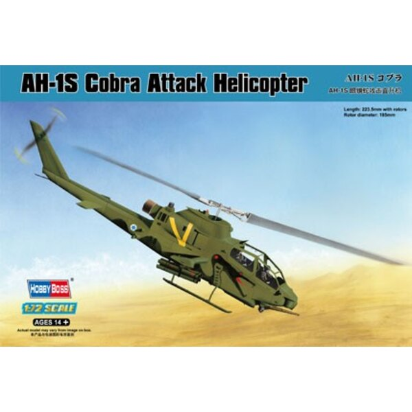 Bell AH-1S Cobra Attack Helicopter