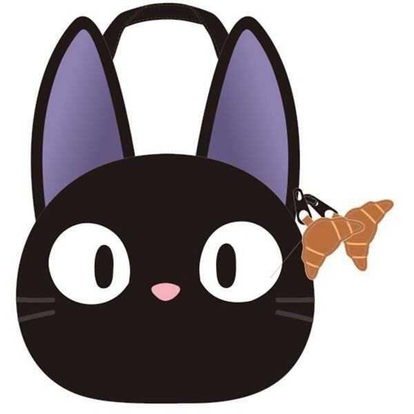 Kiki die kleine Hexenhandtasche Mini Jiji