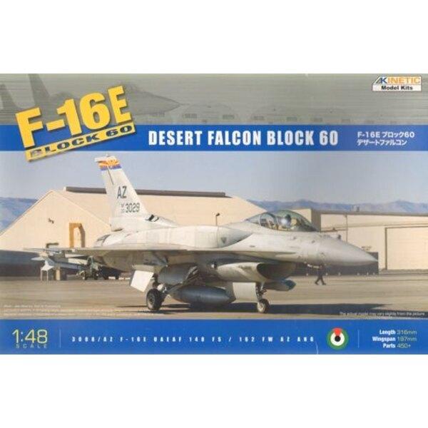 Lockheed Martin F-16E Block 60 Fighting Falcon UAE (die Vereinigten Arabischen Emiraten)