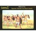 Ägyptische Sherden Krieger und der Königliche Wächter