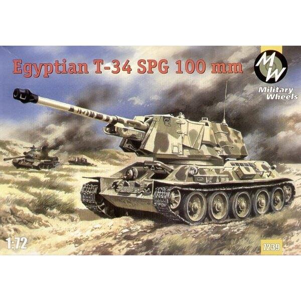 Ägyptischer T-34 SPG 100mm