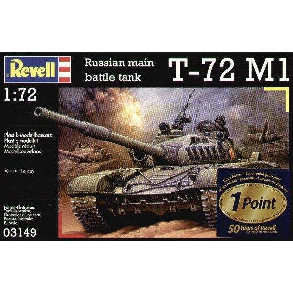 Sowjetischer T-72M1