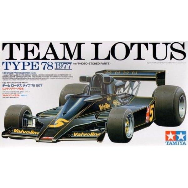 Lotusblume 78 1977 mit Fotoätzteilenen