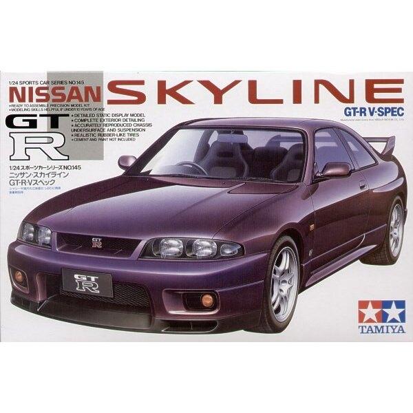 Nissan Horizontlinie GTR V Spekulation