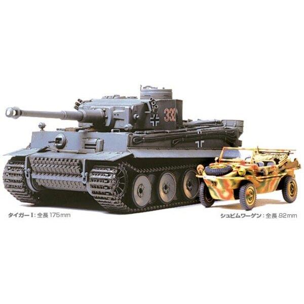 Tiger I Frühe Produktion