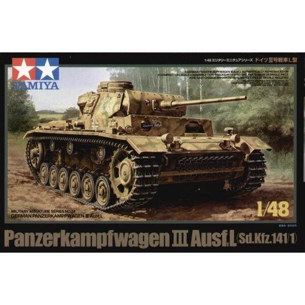 Pz.Kpfw.III Ausf. L Sd. Kfz.141:1