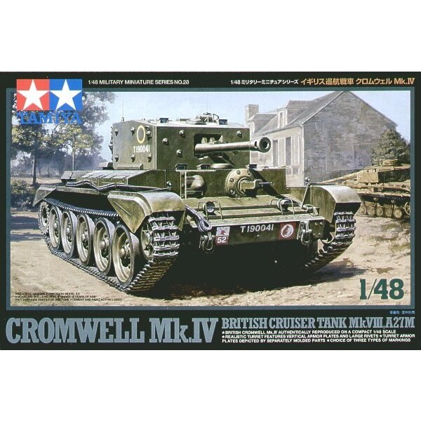 Britischer Panzer Cromwell