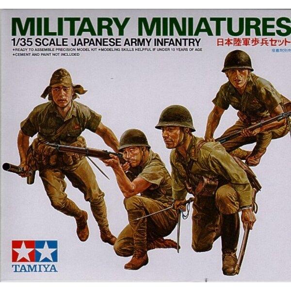 Japanische Armeeinfanterie