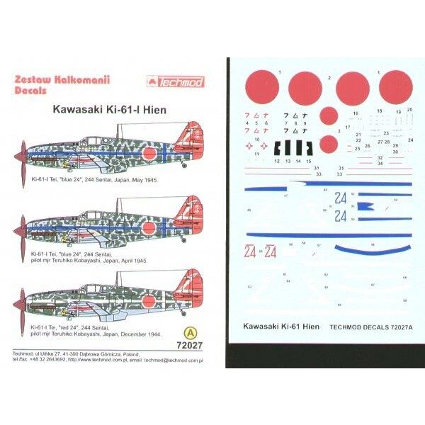 Kawasaki Ki-61-I Hien (3) `Blue 24' 244 Sentai April and May 1945 `Red 24' 244 Sentai December 1944