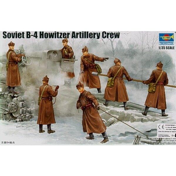 Sowjetische b-4 Haubitze-Artillerie-Besatzung x 7 Figuren