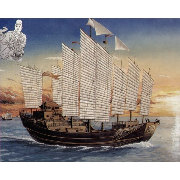 Chengho Segelschiff. 60 Cm lang! Chinesische Dynastie von Ming. 1405-1430