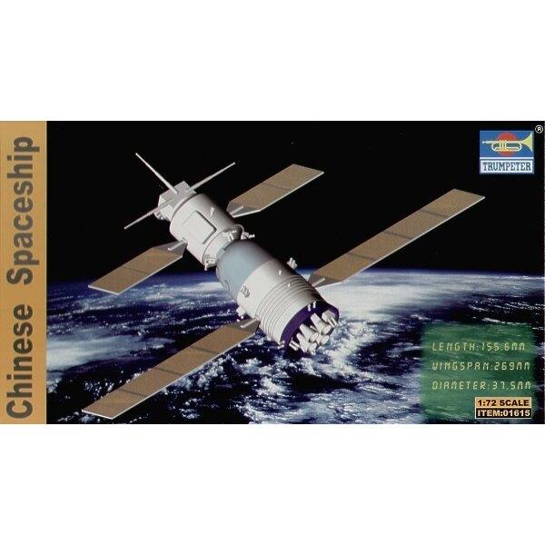 Der chinesische Shenzhou Heilige Behälter Raumschiff