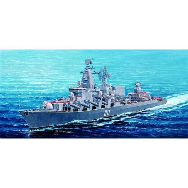 Russian Navy Varyag
