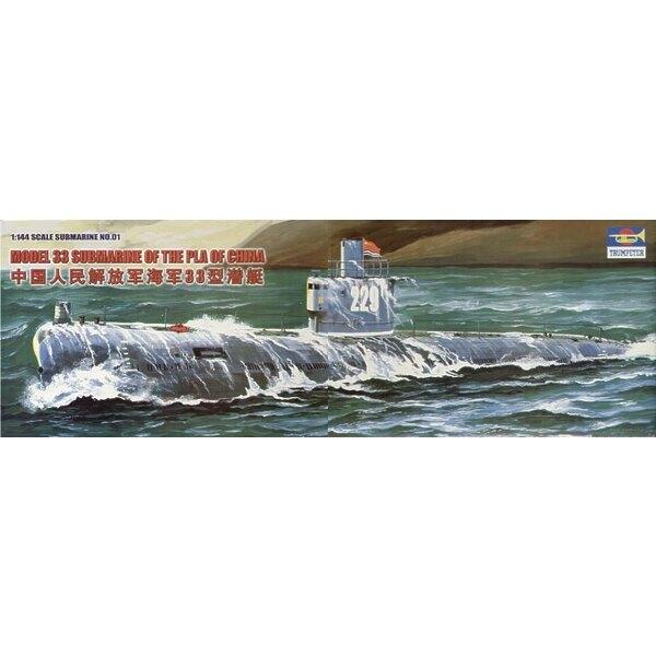 Chinesischer unterseeischer Typ 33 (Unterseeboote)