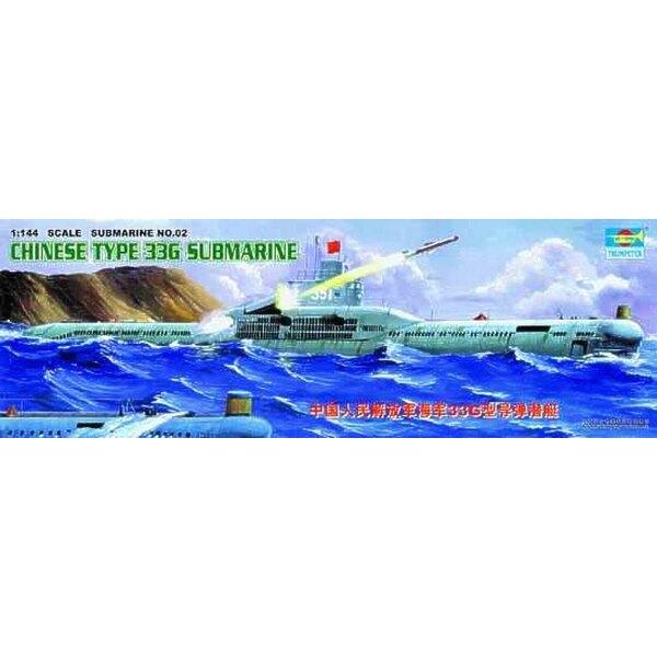 Chinesisches Unterseeboot des Typs 33G (Unterseeboote)