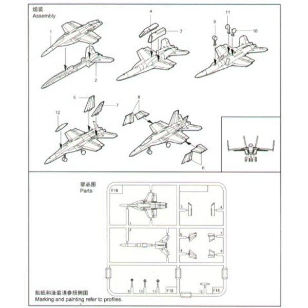 McDonnell Douglas F/A-18E Super-Hornet x 6 Sätze pro Schachtel