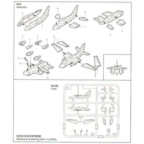 Lockheed S-3B Viking x 6 Sätze pro Schachtel