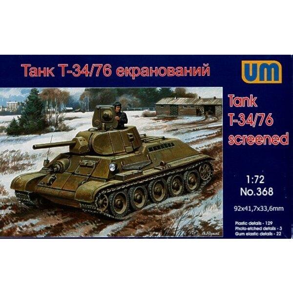 T-34/76-E screened