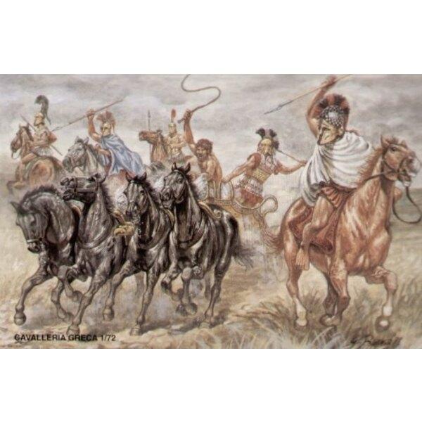 Griechische Kavallerie