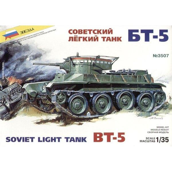 Sowjetischer leichter Panzer BT-5