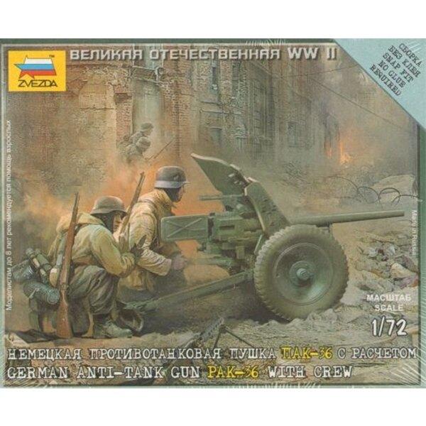 PAK 36, dt. Panzerabwehrkanone mit Besatzung