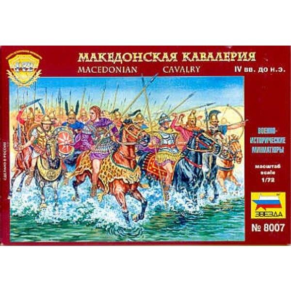 Macedonian Kavallerie. Spezieller Import. Beschränkte Lager. Seien Sie schnell.