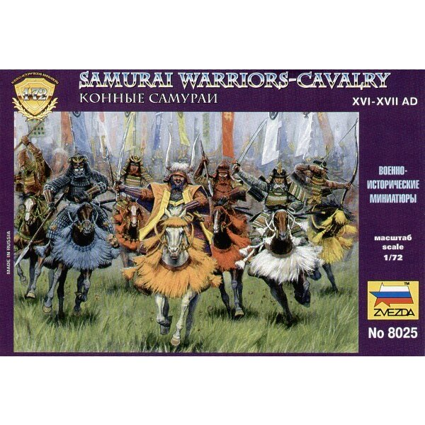 Samurai-Krieger-Kavallerie XVI-XVII n.Chr.