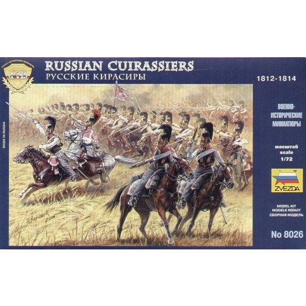 Russische Kürassiere 1812