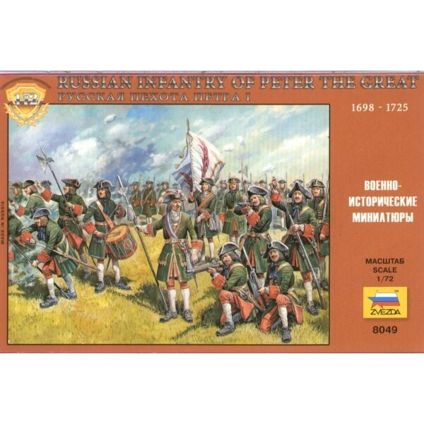 Russische Infanterie (Peter Großer)