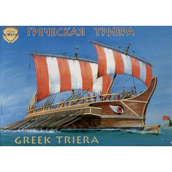 Griechischer Triera