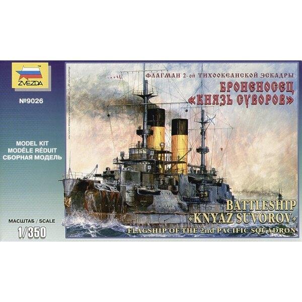 Sowjetisches Schlachtschiff 'von Kniaz Suvorov'
