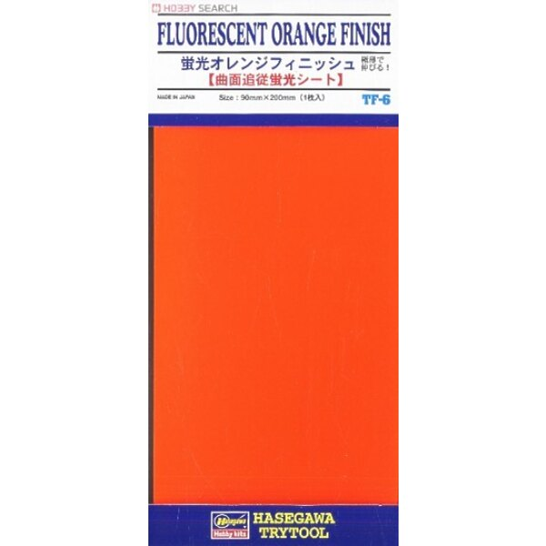 Fluorescent Orange Finish 90mm x 200mm (These are flexible vapor deposition sheet which is superior in coherence to the curved s