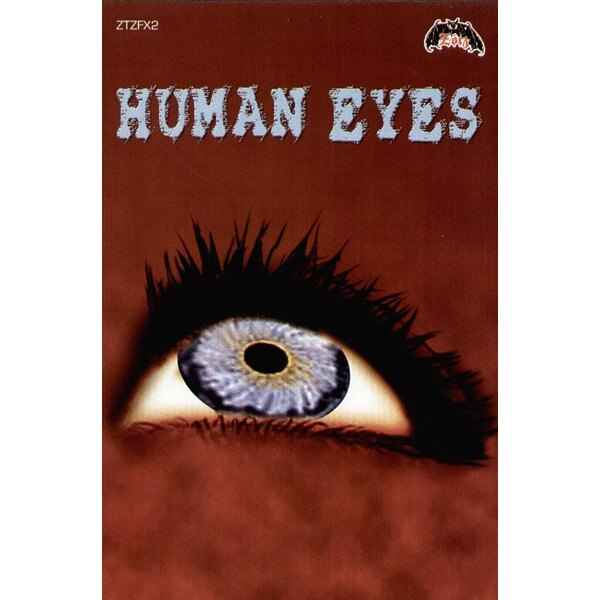 Human Eyes in 7 different sizes (8mm 5mm, 3mm, 2.6mm, 2.1mm, 1.6mm and 1.2mm in diameter). These eyes come in a variety of colou