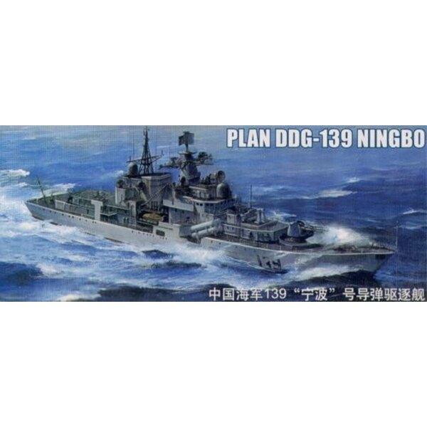 PLAN DDG-139 Ning Filiale