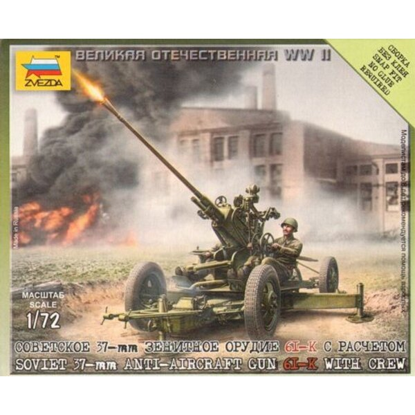 Sowjetische Fliegerabwehrkanone mit Besatzung