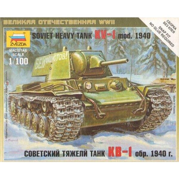 Sowjetischer Schwerer Panzer KV-1