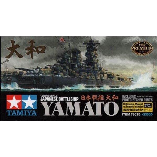 Yamato Alle neuen Werkzeuge. -Mast-Komponenten sind aus ABS-Kunststoff für bessere Hal0rkeit aus. -Foto-Ätzteile für Leitern, Ra