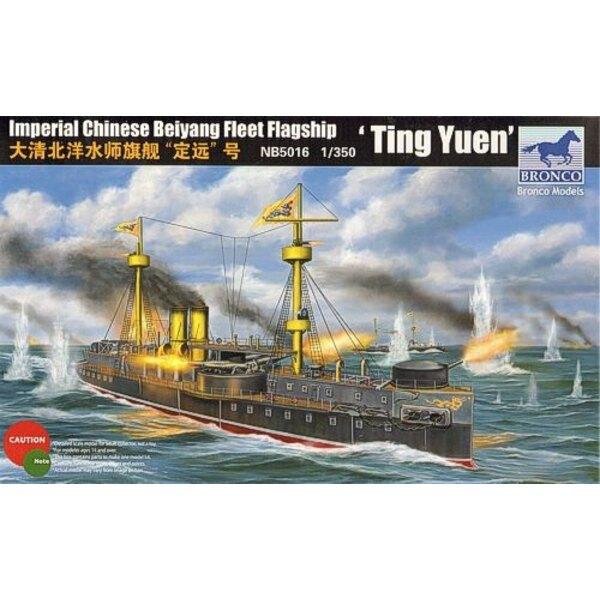 Beiyang Fleet Battleship 'Ting Yuen'