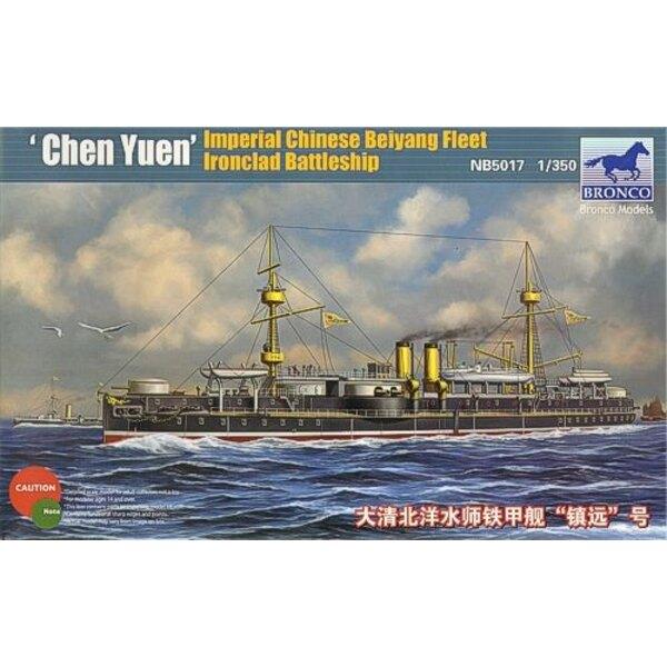 Beiyang Gepanzertes Schlachtschiff 'Chen Yuen'