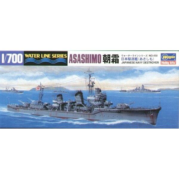 Imperial Japanese Navy / Japanishe Marine Destroyer Asashimo