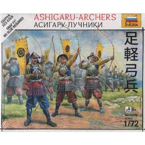 Ashigaru Bogenschützen