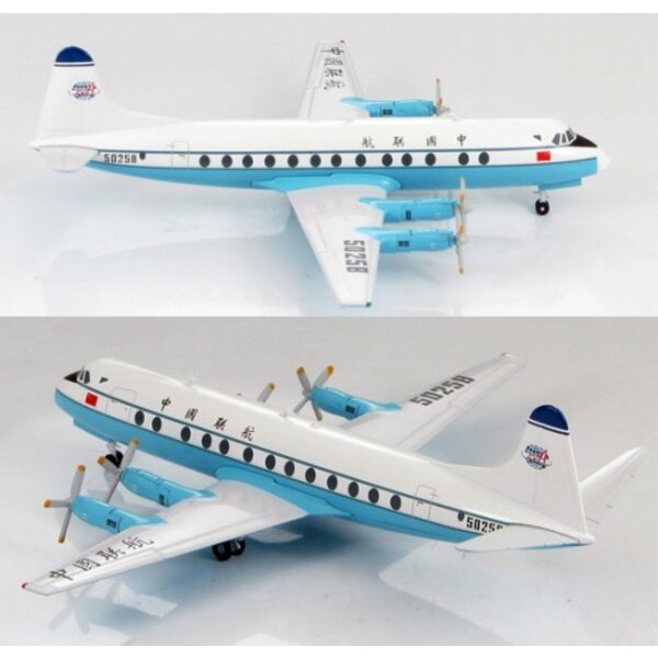 Vickers Viscount 843 China United Airlines 50.258