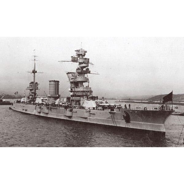 Schlachtschiff Marat