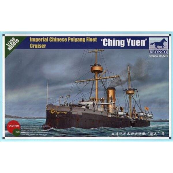 Peiyang Flotte Cruiser 'Ching Yuen'
