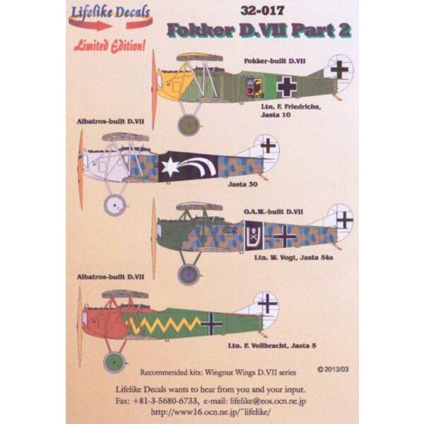 Fokker D.VII part 2 (designed to be used with Wingnut Wings kits)